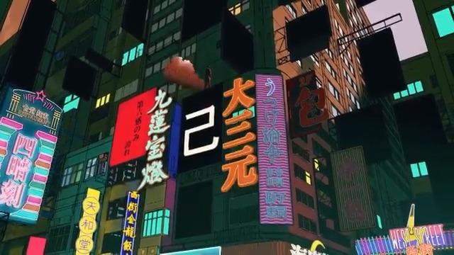 うつけ論争 / 獅子志司 様Vo.Mix:りをんniconico