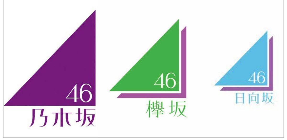 48g kingdom on twitter best artist 2019 3 sakamichi group nogizaka46 keyakizaka46 hinatazaka46 to appear on music variety show sakamichi tv nogi to keyaki to hinata that will be nogizaka46 keyakizaka46 hinatazaka46
