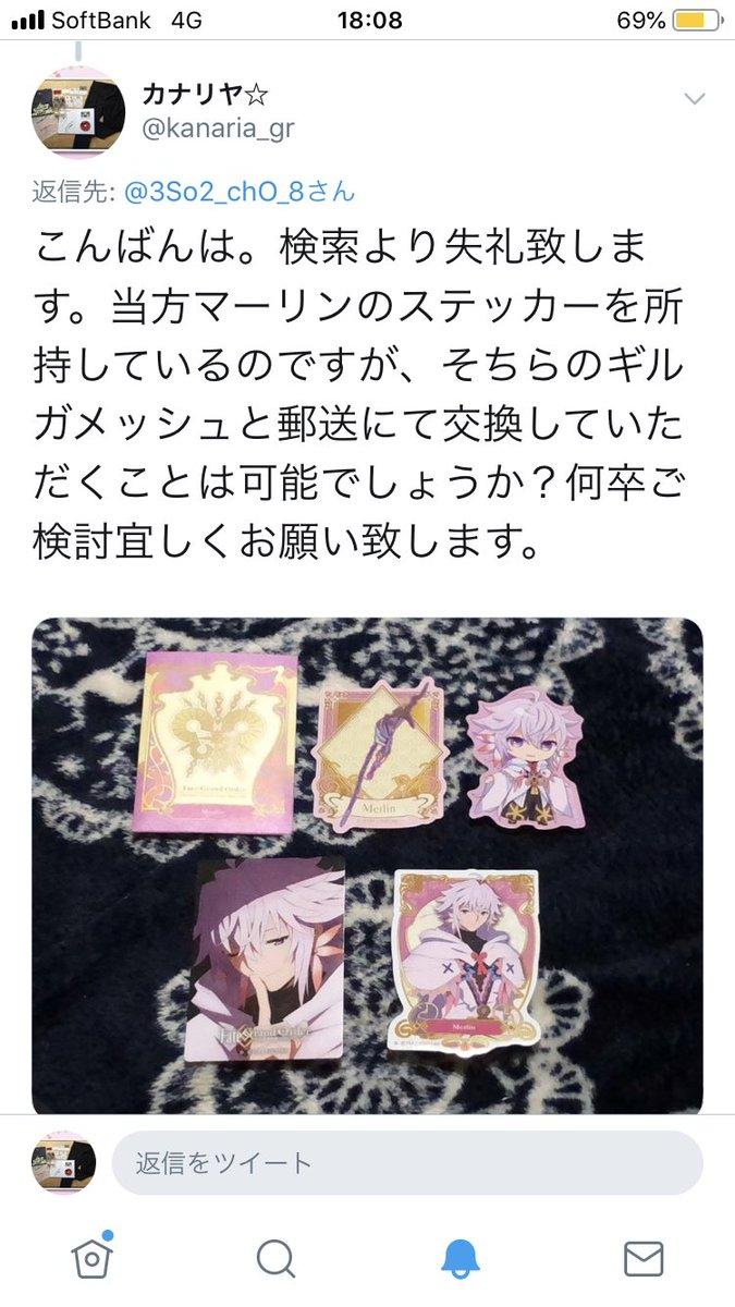 カナリヤ☆さんの投稿画像