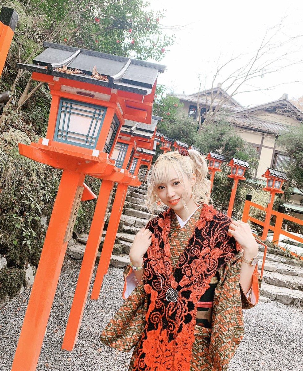 京 Premium Live 2019 明日出演日🍁京都満喫したので明日めいいっぱい頑張るね🥺まるぴのみんなが歌うとこあったら…よろしくね(切実)🙏#貴船神社#てくてく京都 様⇒👘 with @MachicoOfficial  ♡