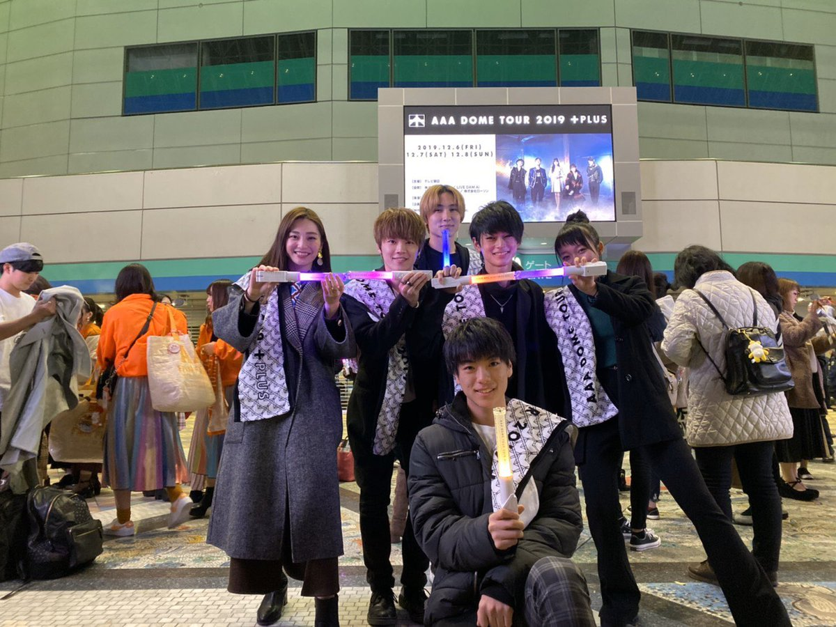 本日は事務所の大先輩「AAA」さんの「#AAADOMETOUR2019PLUS」を観させて頂きました!凄く沢山の刺激を頂きました。僕もブレずに目標へ突き進んで行きます。素敵な時間をありがとうございました。#AAA さん#東京ドーム#GENIC#西澤呈