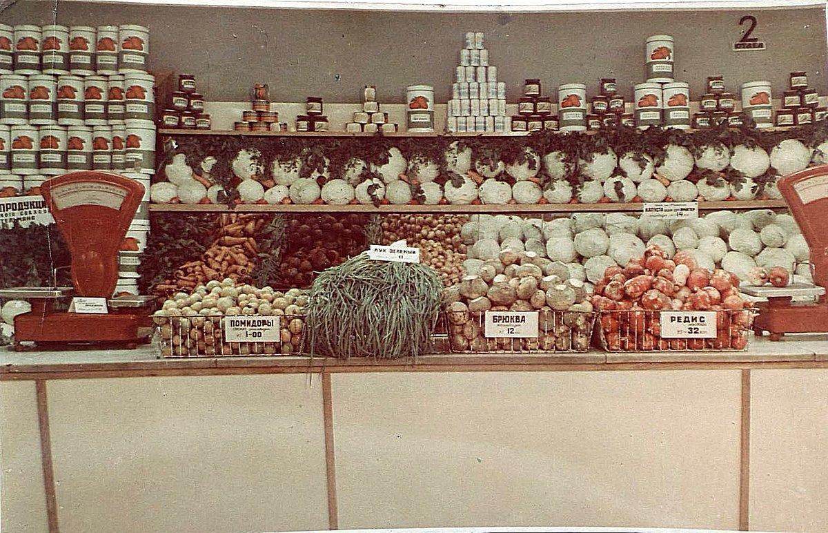 советские товары восьмидесятых фото тип
