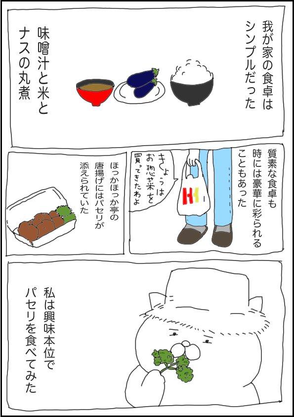 猫田まんじまるさんの投稿画像