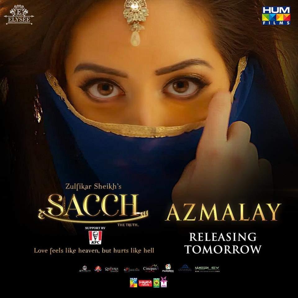 "Teaser of Song ""Azmalay"" Releasing Tomorrow, Watch out This Visual Treat On 21 December 2019 #Sacchthemovie #Sacch #Lollywoodfilmindustry #LFIPR @SACCHthemovie @elyseesheikh @IAsadZamanKhan @zulfikar_sheikh @TasminaSheikh @HUMFilmspic.twitter.com/1H4AjhDfjG"