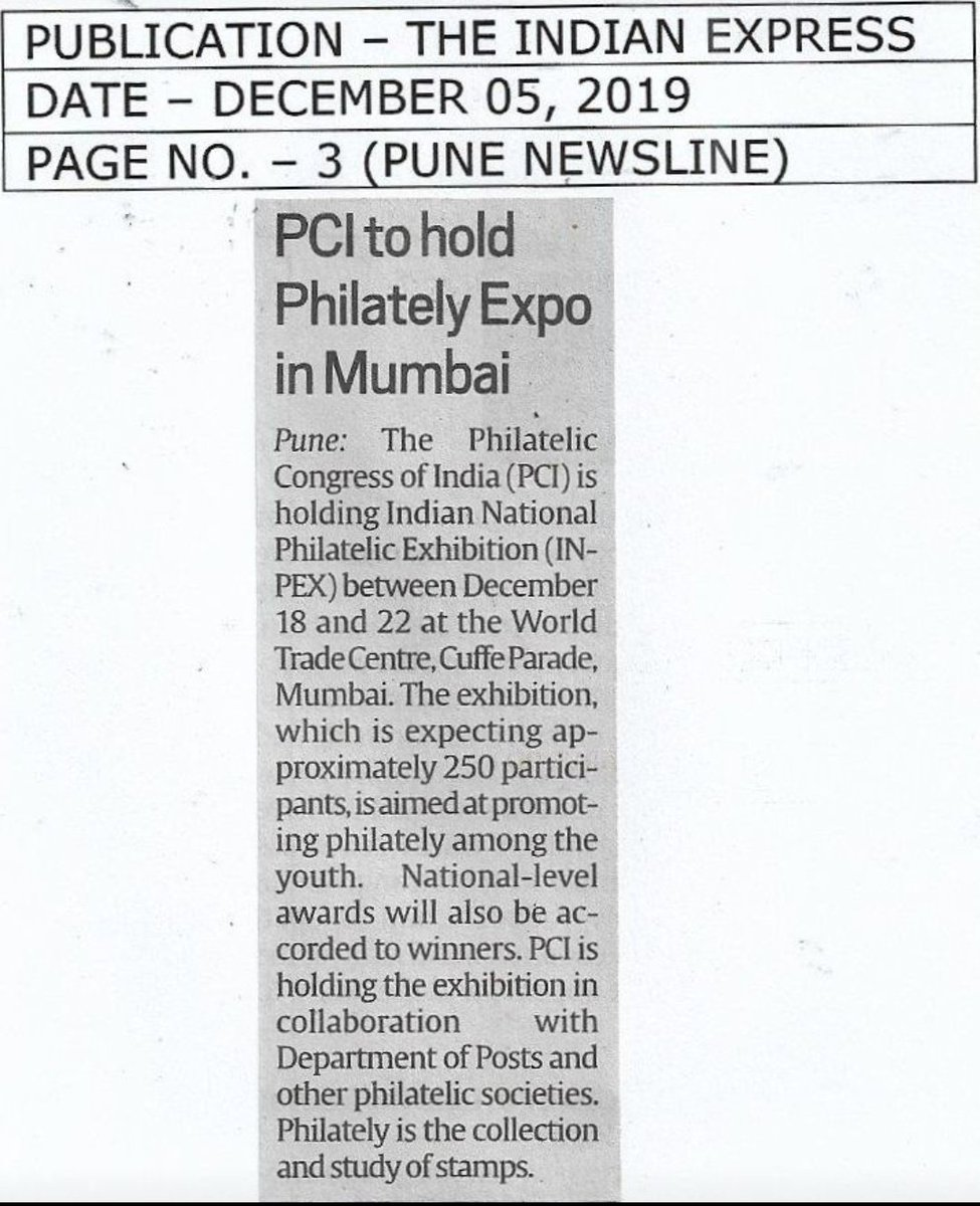 Inpex 2019 to be held on 18-22 Dec, Mumbai. Book your tickets now#inpex2019 #stamp #philately