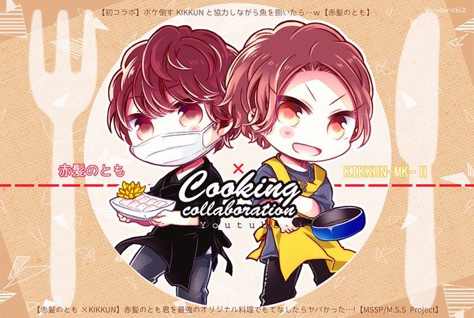 赤髪のとも 料理
