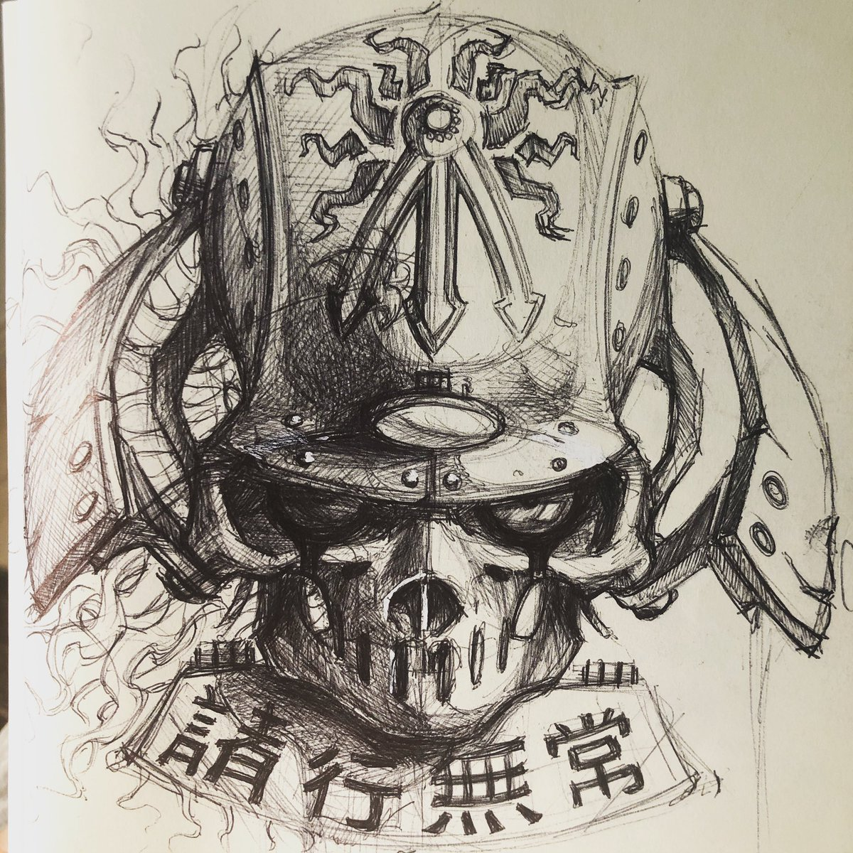"""Everything is Transient""  #bjj #bjjlifestyle #samurai #skull #skeleton #bushido #brazilianjiujitsu #grappling #jiujitsu #training #mma #martialarts #bjjmotivation #sketchbook #art"