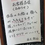 看板正直すぎない?アル中で震える手のお寿司屋さん。入ろうとしたら予約でいっぱいでした。