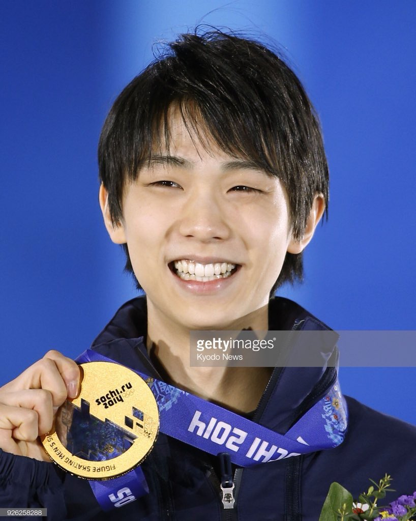 Happy birthday to Yuzuru Hanyu, GOAT of figure skating and best boy ever  <br>http://pic.twitter.com/Gg7661fAA6