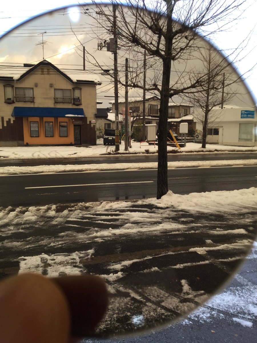 RARTSアーツ雪道での見え方テスト(アンバーブラウン)強すぎないコントラストの色合いが見やすい。今日のような寒い日は(アメイジングコート)で曇り止め効果にすることもできます #RARTS #秋田 #イチノセキ #偏光 #釣り #八郎潟 #男鹿  #日本 #伊藤光学 http://ichinosekiakita.net