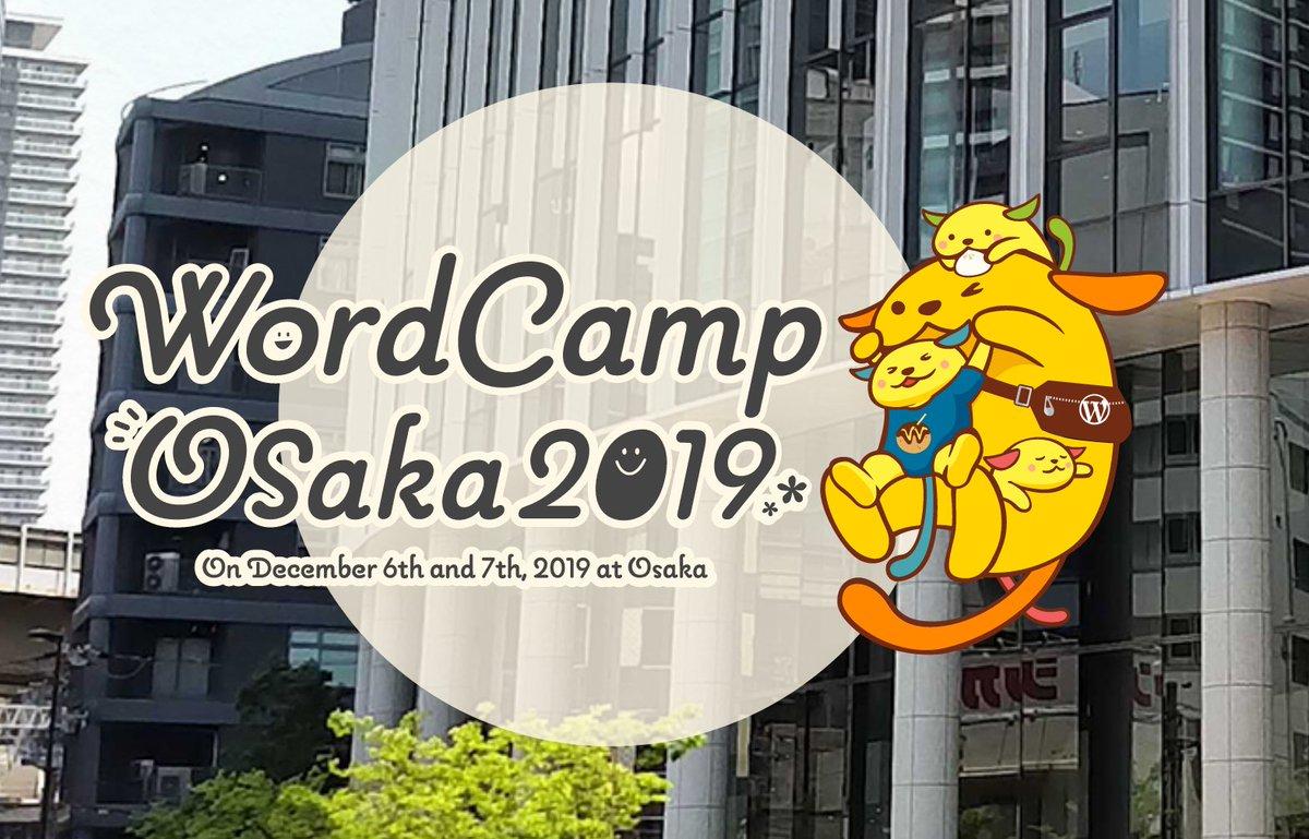 wordcampmiami photo