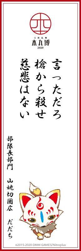 だだち屋🙌年納A-ソ80aさんの投稿画像