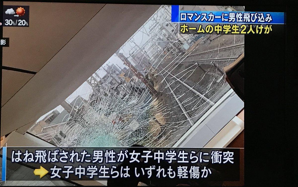 巻き添え 激突 ベ 小田急ロマンスカー ベンチに関連した画像-03
