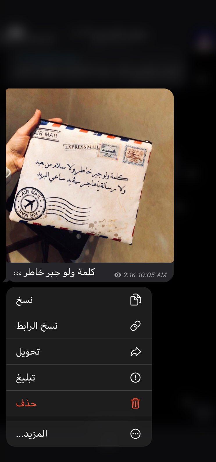 كلمة ولو جبر خاطر ولا سلام من بعيد