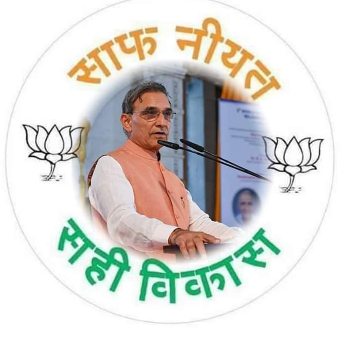 बागपत के विकास को दिया एक नया मोड़ बन गए , सबके पक्के मकान ओर पक्के रोड ।👍🏿😎सबका साथ , सबका विकास @dr_satyapal सिंह के साथ ! @narendramodi @BJP4India