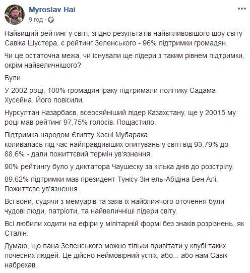 Зеленський проводить закрите засідання РНБО - Цензор.НЕТ 7612