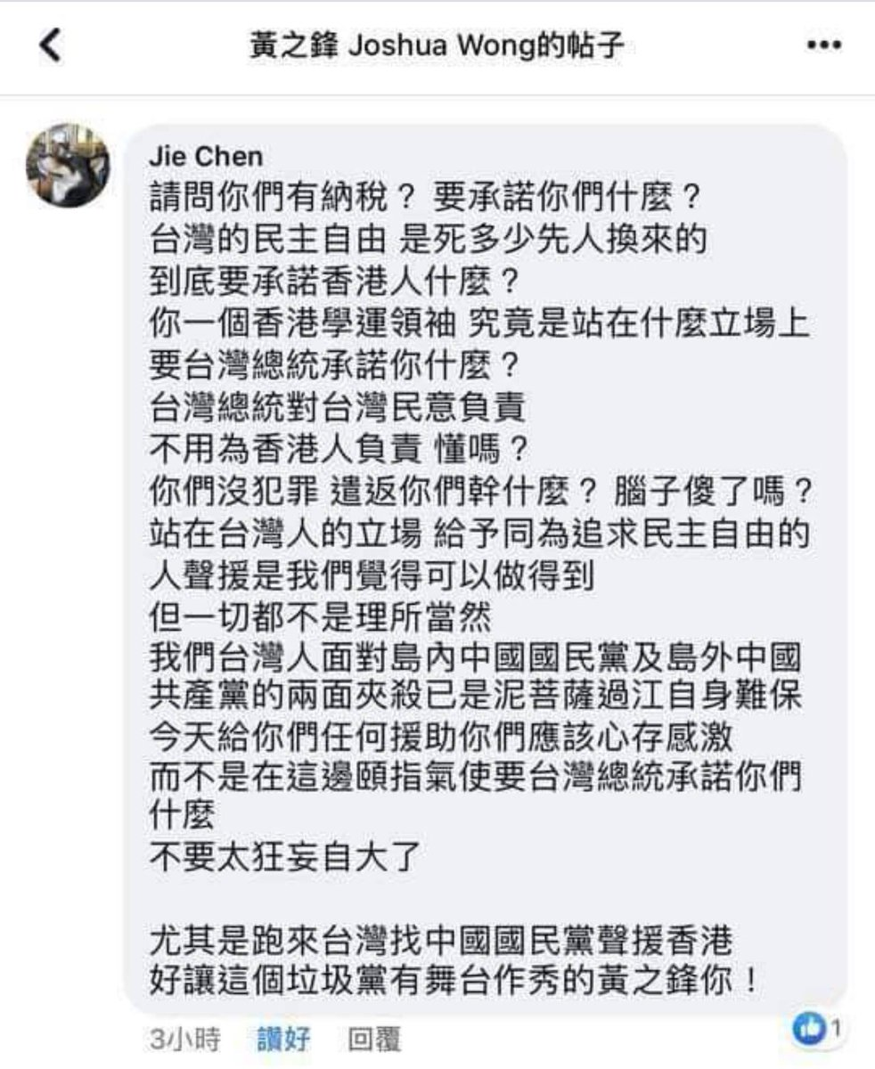 Do not let the jerks represent you even though we are running a decentralised revolution in Hong Kong.   #HongKongProtest  #DepressionFeelsLike<br>http://pic.twitter.com/FryZpRfT37