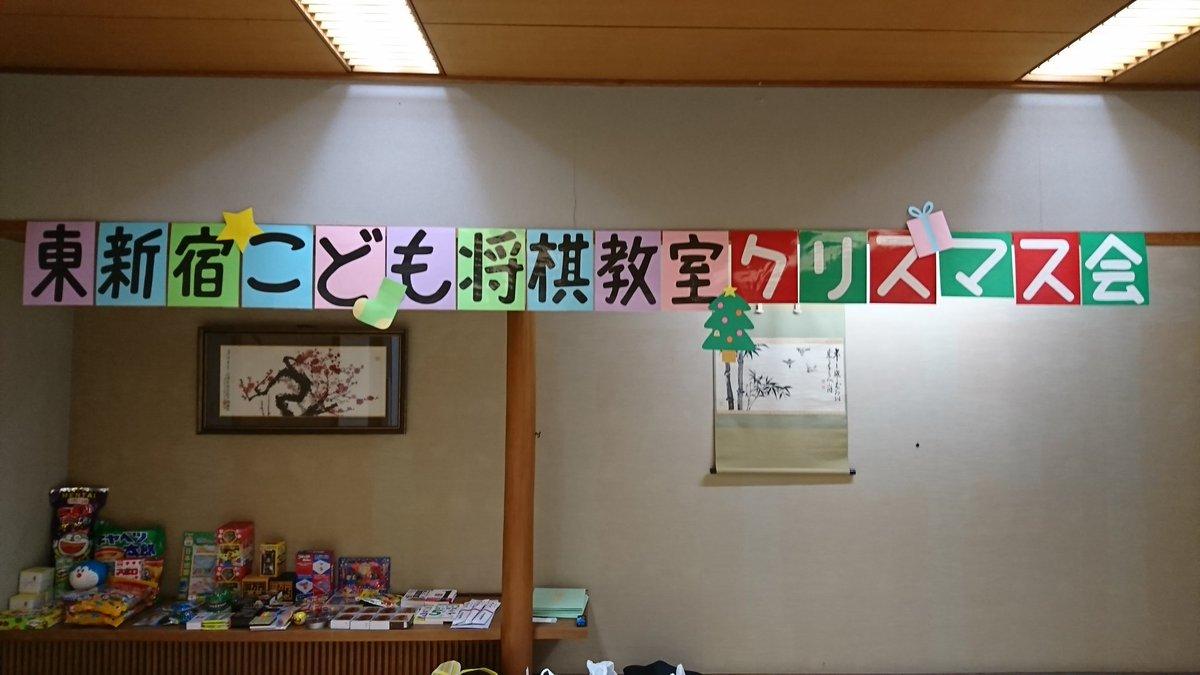 藤倉勇樹さんの投稿画像