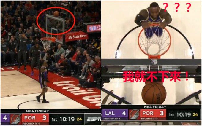 【影片】尷尬!籃球卡在籃板上方,詹姆斯抓框搖了好久都不下來,籃球:我就不下來!