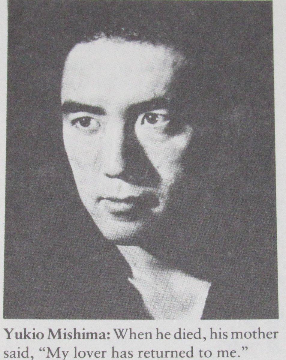由紀夫 ゲイ 三島