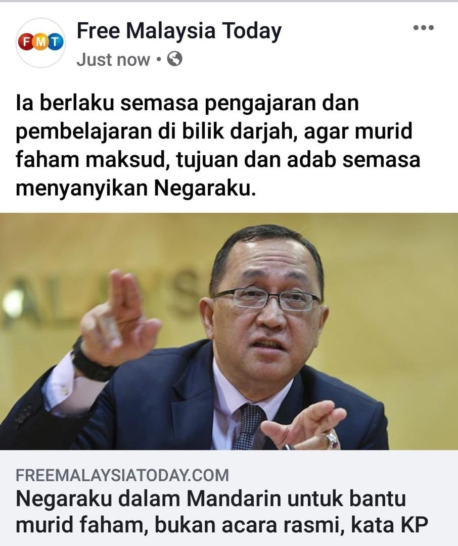"""Agar murid faham maksud, tujuan & adab""?  What a stupid statement from Ketua Pengarah KPM! If you can't respect the originality of Negaraku, you have lost your right to be Malaysian.  I'm sorry but you don't have a place in this country. <br>http://pic.twitter.com/j3OivR7sme"
