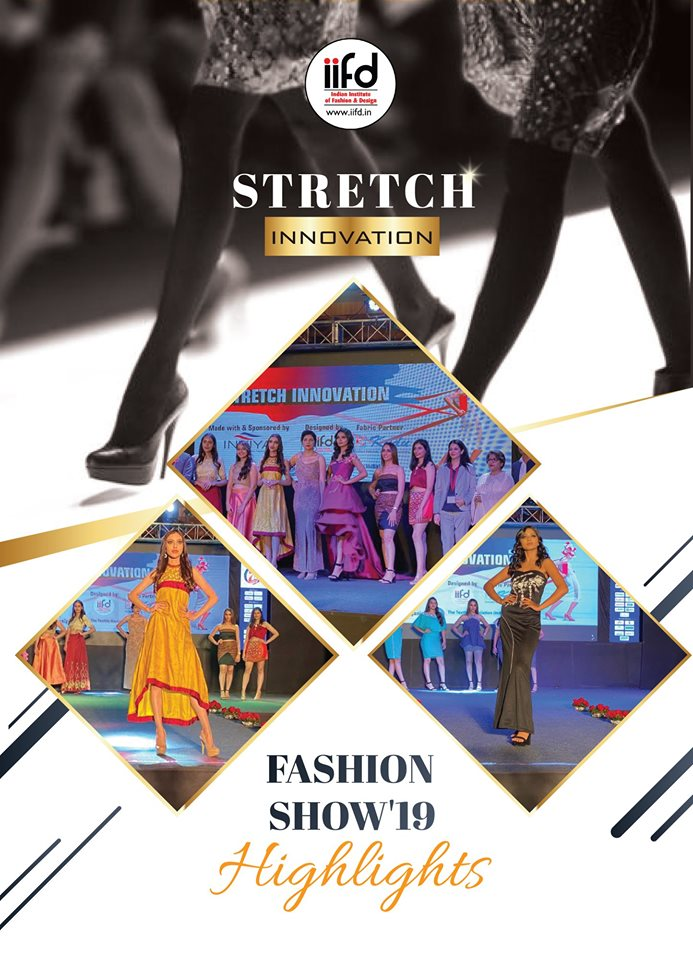 Iifd On Twitter Diploma In Fashion Designing Iifd Is The Ultimate Fashion Designing Institute In Chandigarh Mohali Panchkula Offer Diploma In Fashion Designing Courses Iifd Is The Foremost Fashion Design Institute
