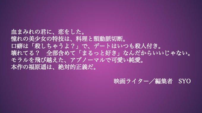 hitsujitookamiの画像