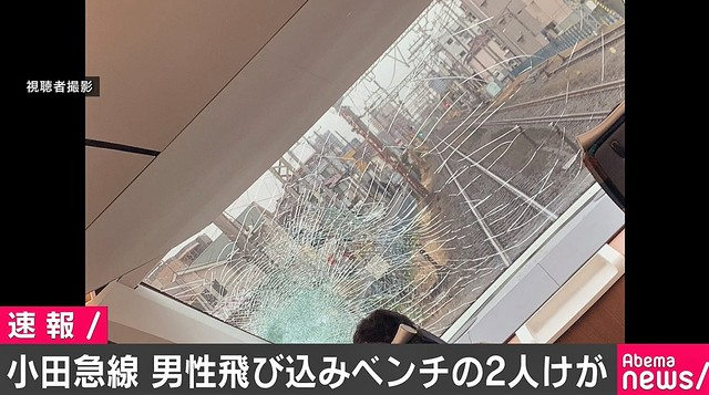 【2人負傷】小田急ロマンスカーに男性飛び込む、搬送先の病院で死亡を確認男性の体は跳ね飛ばされ、ホームにいた女子中学生2人にぶつかった。2人は救急搬送されたが、軽傷とみられる。