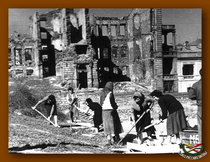 картинки послевоенное время имя