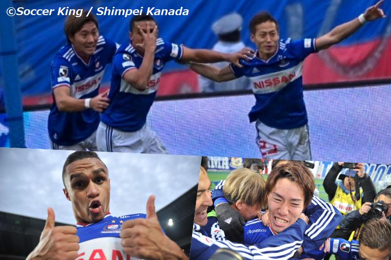 ㊗️優勝㊗️横浜FMが15年ぶりにJ1優勝! 3得点を奪いFC東京との大一番を制する🗣編集部より「#横浜F・マリノス が #FC東京 に勝利し、J1優勝を決めました!👏👏」