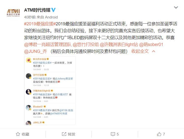 We finally did it! With 48,000 retweets, we will let more people see PS! #TRIGON #PerthSaintSation  #NothingButPerthSaint <br>http://pic.twitter.com/1LZFw6Go6U