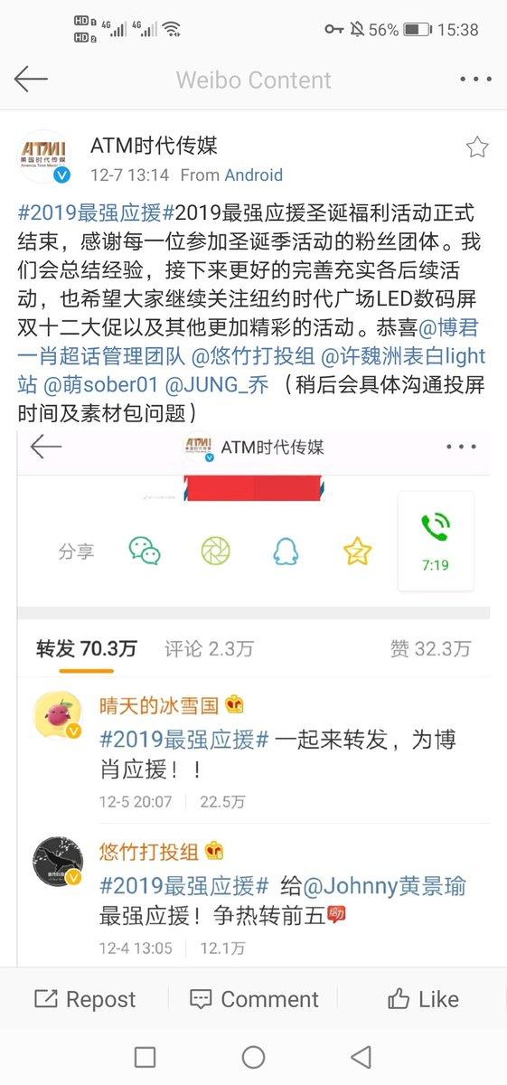 Chinese Trigon always be with PS #เพิร์ธเซ้นต์นี่มันเพิร์ธเซ้นต์จริงจริง #NothingButPerthSaint  #PerthSaintSation @perthppe @Saint_sup<br>http://pic.twitter.com/ZV81xhwP30