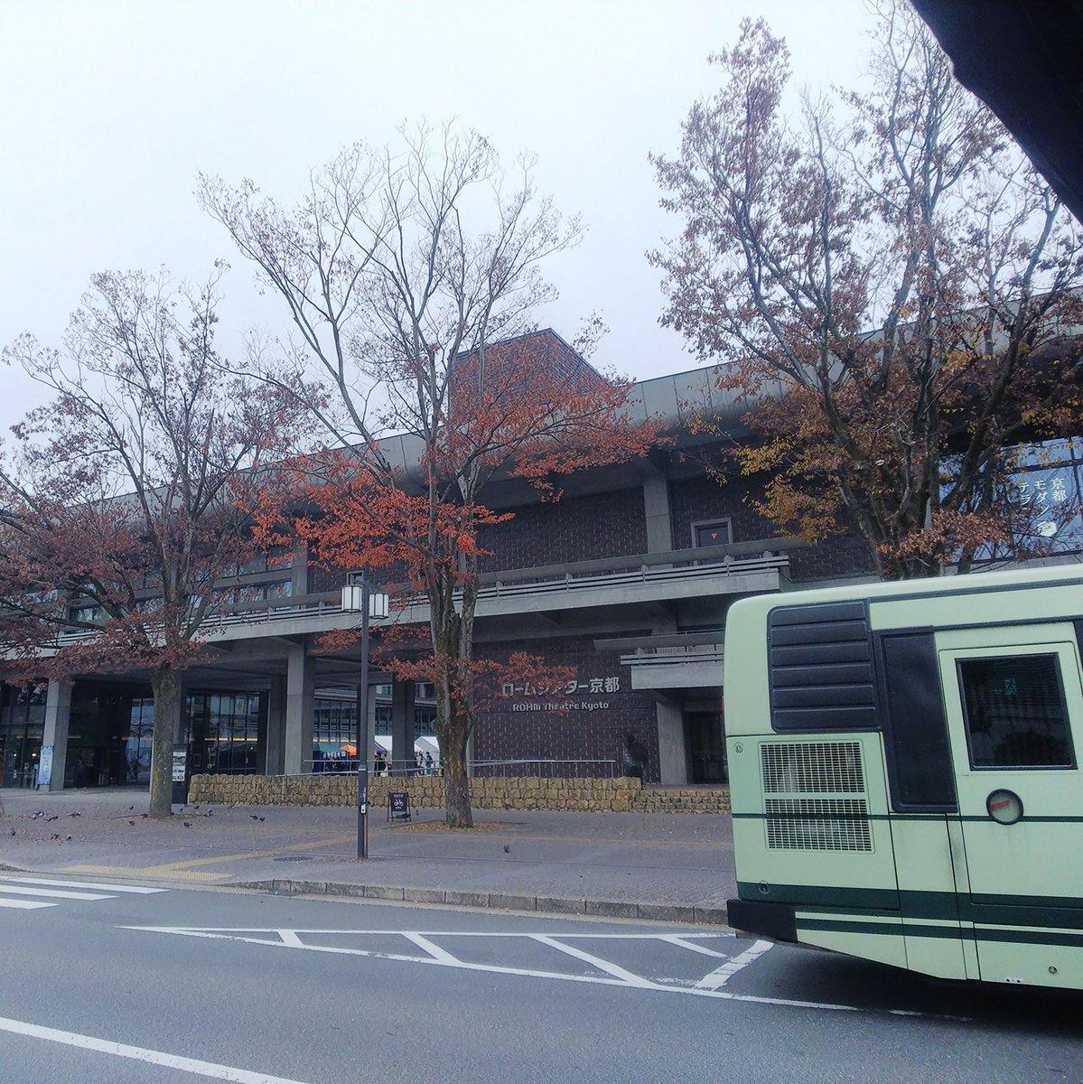 #京premiumlive2019 ⛩️🎵TOMORROW🎵1ミリ Symphony🎵Everlasting Glory🎵紅花火🎵コレカラ京Premium Liveのおかげでどんどん京都が好きになる😊✨上までいっぱい盛り上がってくれてありがとうございました😆‼️また京都でお会いしませう🙆🌈BY:#Machico(・山・)