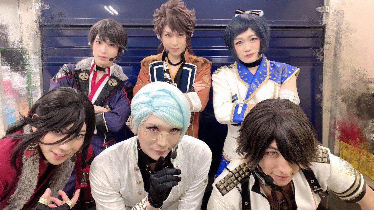歌合 乱舞狂乱2019北海道全ての公演が終了致しました。皆様、ありがとうございました!北海道めちゃくちゃ好きやわ。。。次は、福岡ですね、たのしみ(^^)