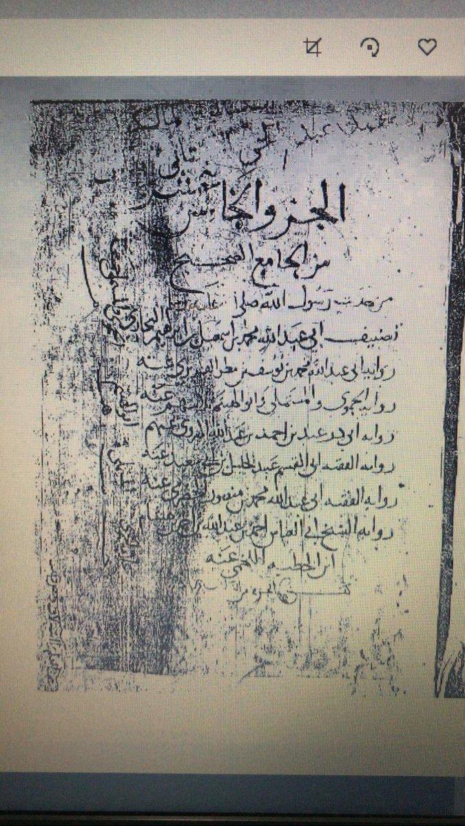 #مخطوط يُرفع لأول مرة -حسب علمي-.جزء نفيس من صحيح الإمام البخاري تاريخ النسخ: ذي القعدة ٤٩٢هـالمصدر: المغرب. عدد الأوراق: ٧٠٠حجم النسخة: ١٥٣ميقا رابط التحميل بصيغة rar:https://drive.google.com/open?id=1-P5wsZJryeXGiruSyDt543oaHXVhrKzc…