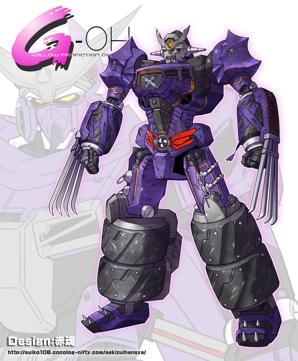 冬の『仮面ライダージオウ×鋼彈』企画。「アナザーシノビ」は赤魂さん(@AkaDama2010RB15)デザイン。お供のデータウェポンはガマ型だ!#g20oh