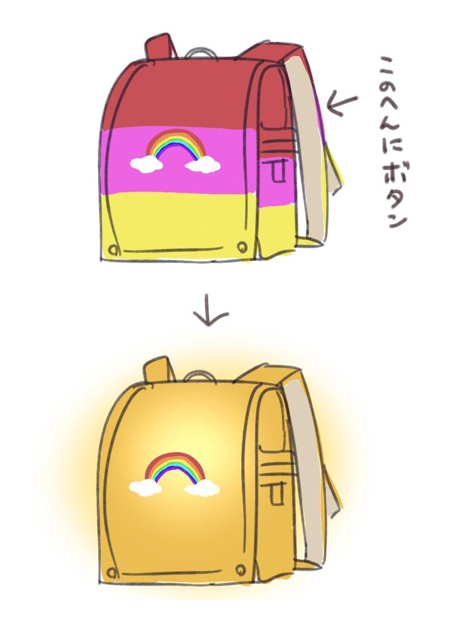 @kisekimachi FF外から失礼します。こんな感じでしょうか?