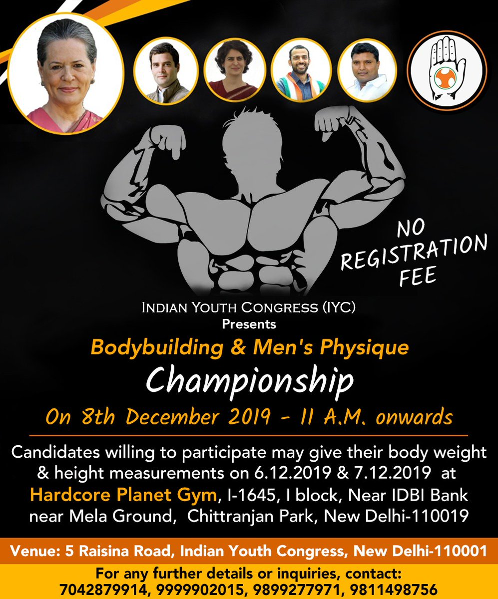 Participate in the IYC initiative, Bodybuilding & Men's Physique Championship on 8th December 2019 at IYC headquarters, 5 Raisina Road, New Delhi. <br>http://pic.twitter.com/hgjev8DXE7