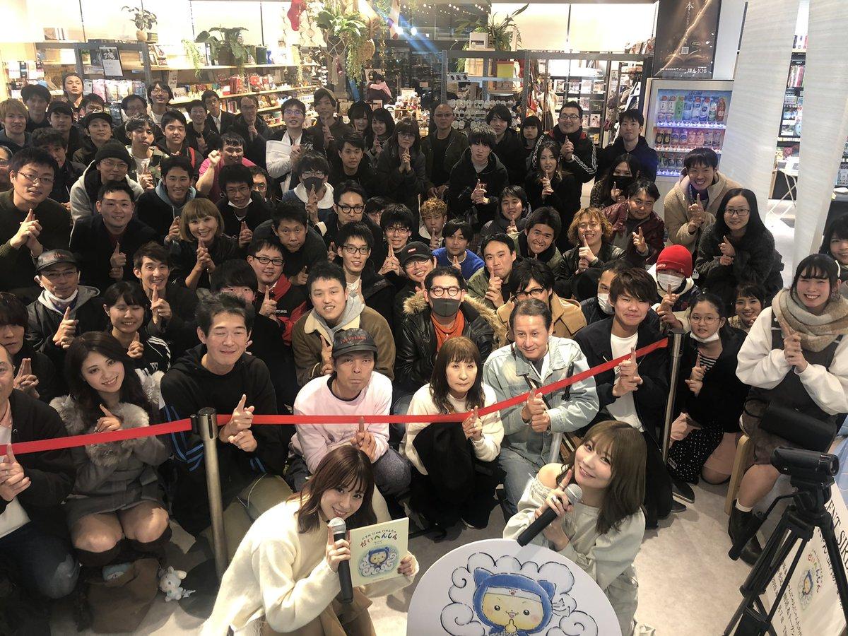 「にゃんにゃんにゃんたのだいへんしん」発売記念イベントin TSUTAYA町田木曽店終了!!ゆかるんもサプライズで登場!お越しいただいた皆様ありがとうございました!カフェ「EXPRESSER」で原画展も行ってます!詳しくはこちら💁♂️