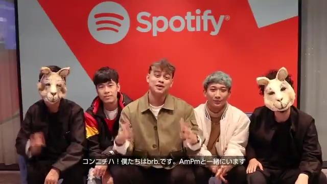 シンガポールのR&B/FUNKトリオ #brb. が #AmPm (@ampm_tokyo) と #Spotifyオフィス に来てくれました🙌brb.、AmPm、そしてChocoholicがコラボした新曲