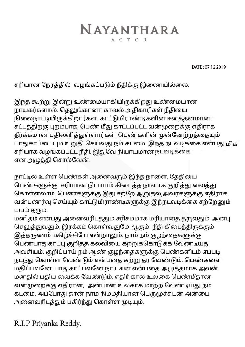 Nice to see top actors voice their views! Chk out this release from the desk of  #Nayanthara #JusticeForDisha   @DoneChannel1<br>http://pic.twitter.com/m2GH4pWrNa