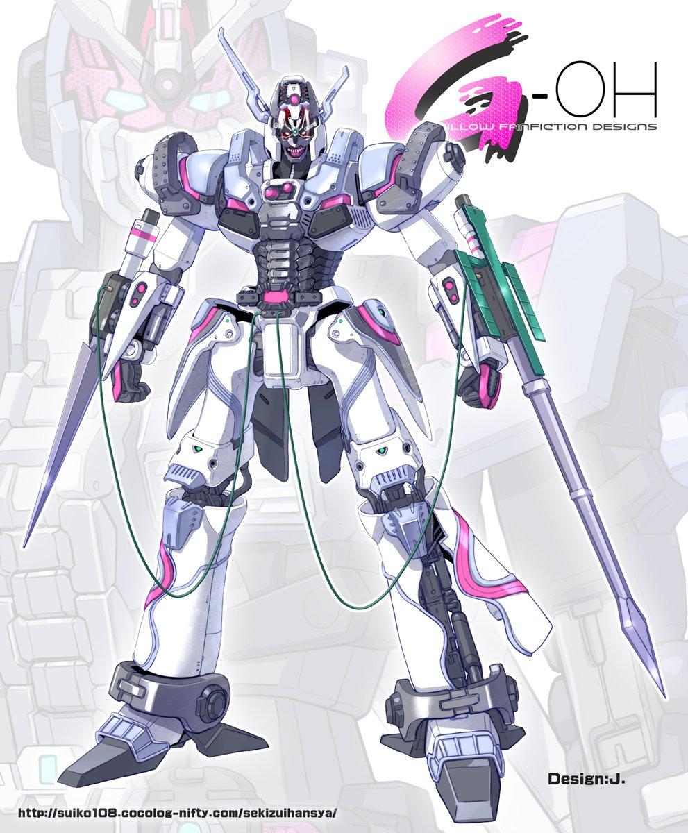 冬の『仮面ライダージオウ×鋼彈』企画。「アナザージオウ」はJ.氏(@yanagi_jou)デザイン。王様になるために戦うぞ。#g20oh