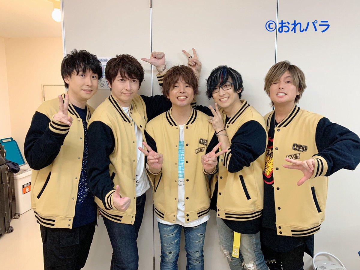 【おれパラ2019】神戸公演1日目ありがとうございました!!!無事におれパラ2019が幕を開けました🎉お越し頂いた皆様、本当にありがとうございました✨明日もよろしくお願いします🎵#おれパラ