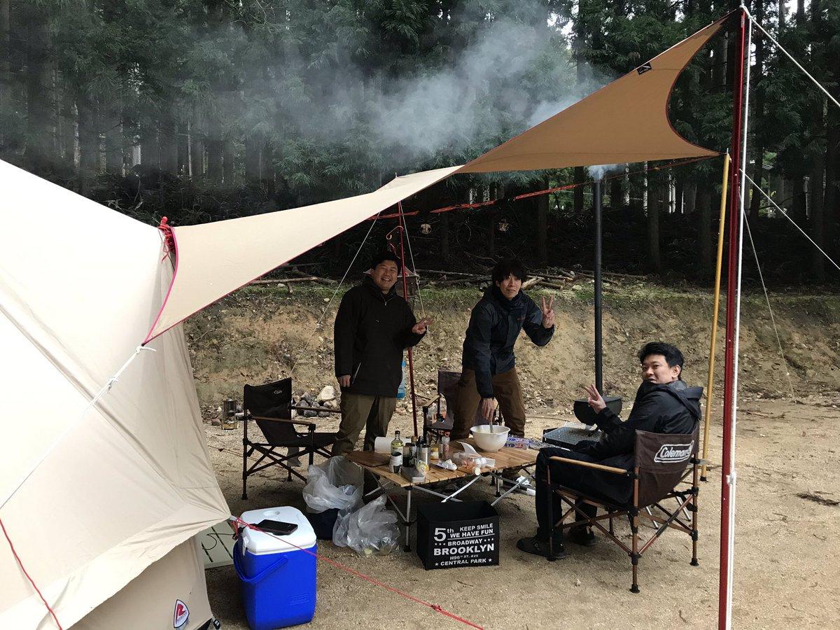 垰 tawa キャンプ 場