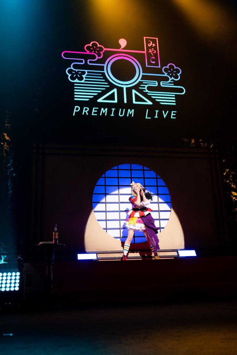 京PremiumLive2019 ありがとうございました🥳🍁🍁すんんんんん…ごく楽しかったです!!めっちゃ楽しかったです!京都にまた来たいよーーーー京都好きだぁぁぁぁ…💓💓💓みんな盛り上がってくれてありがとうね😳