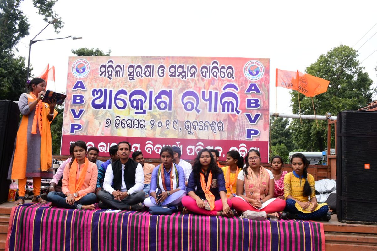 .@abvpodisha Protested against @CMO_Odisha Head of Home Dept For Police Inaction against Rape Accused in last several instances.Women in our State deserve Prestige & Secured Environment.We are committed to fight to get the justice for #Rukmini #Smitarani & others in the state.pic.twitter.com/cn5kRLaXm7