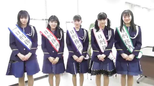 福岡を拠点に活動する6人組アイドルグループ #ばってん少女隊 が7日、福岡刑務所で始まった「第30回福岡矯正展」で一日刑務所長を務めました。オリジナル版はこちら