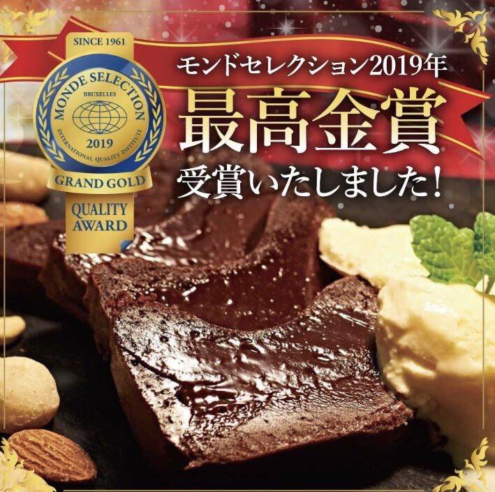 神楽坂にある超人気店「ル コキヤージュ」のNo1スイーツ「テリーヌ ドゥ ショコラ」オンライン発売を開始✨抹茶verも発売されました!詳細は⇒「外さない鉄板ギフト」としていま大人気です!