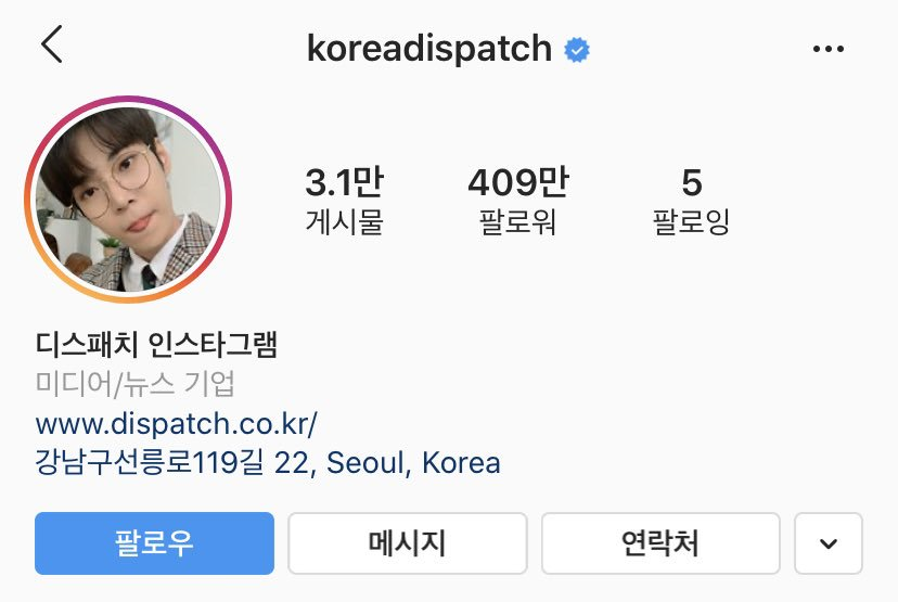 Dispatch Korea changed their profile photo to Doyoung's selca ㅠㅠ seems like he took it when they were shooting for the V Promotion photoshoot/ the special VLIVE video they filmed with Noo Phuoc Thinh~   Please release the full photo  <br>http://pic.twitter.com/DDFQ88SiM7
