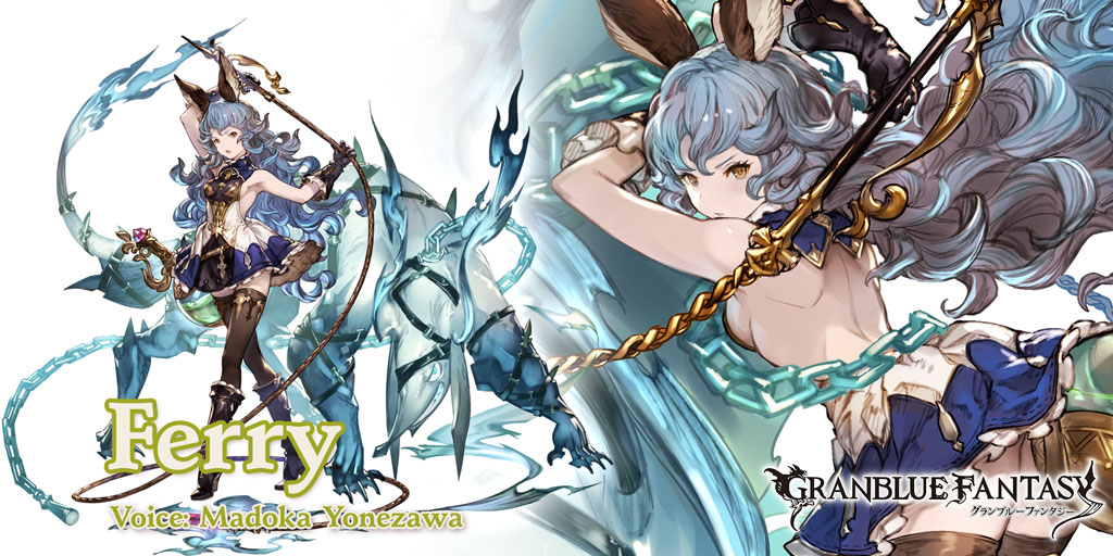 Check out my character in #GranblueFantasy!<br>http://pic.twitter.com/UY9NOmELgc